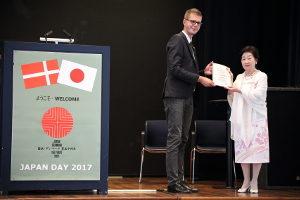 【オーデンセ・ジャパン・デイ2017】参加しました!